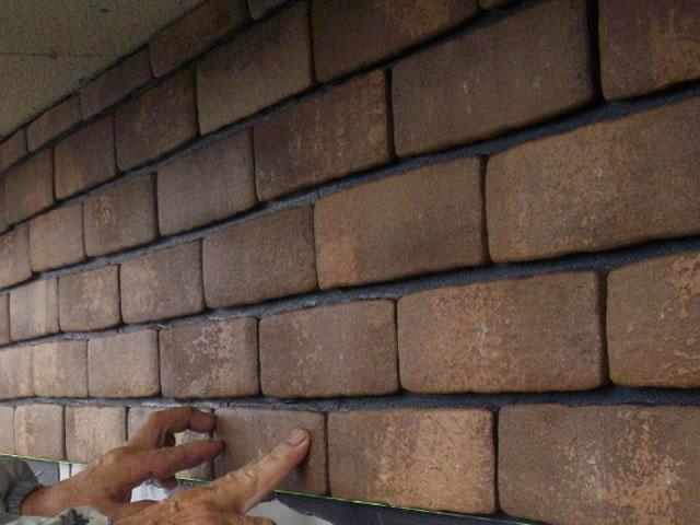 カルセラとは玉川窯業株式会社から販売されているタイルです。