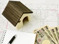 戸建てを購入する前に知っておきたい!外壁のメンテナンスに必要な3つの費用