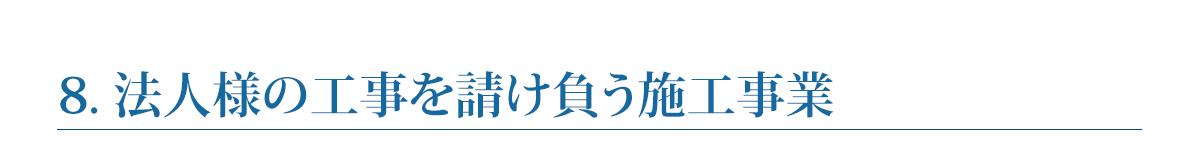 JPM_code_111