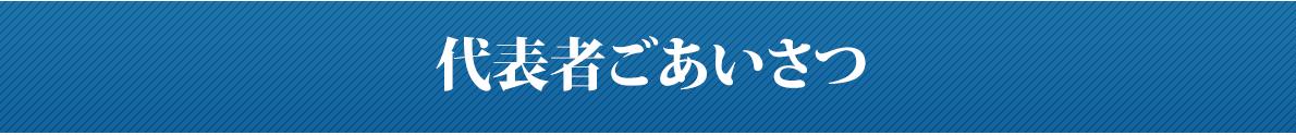 JPM_code_150