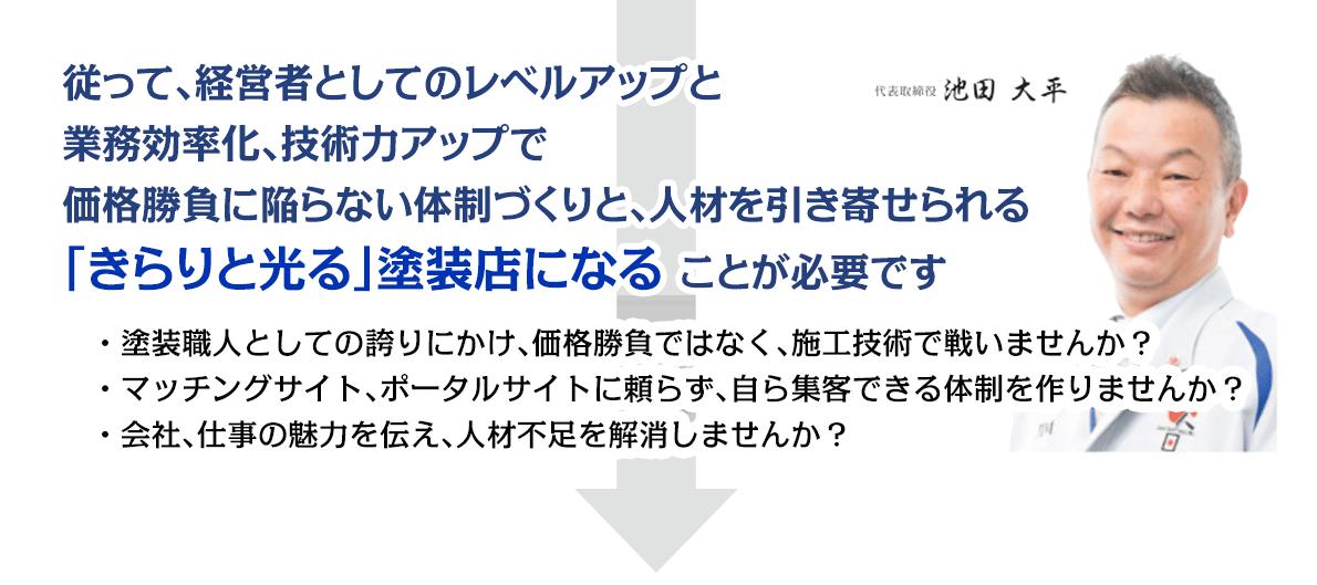 JPM_code_26