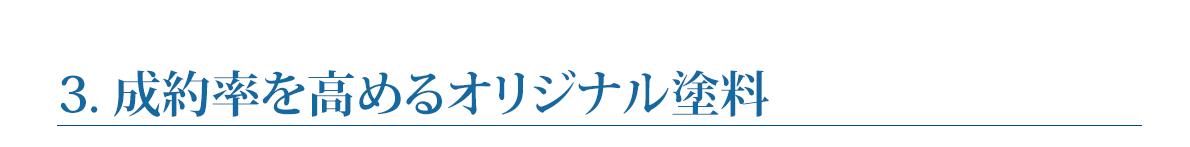 JPM_code_66