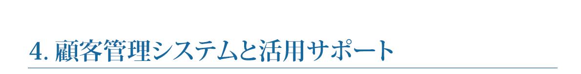 JPM_code_76