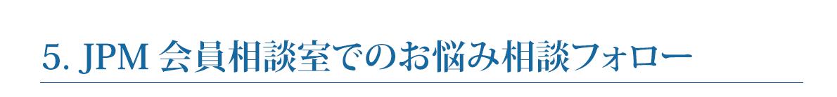 JPM_code_86