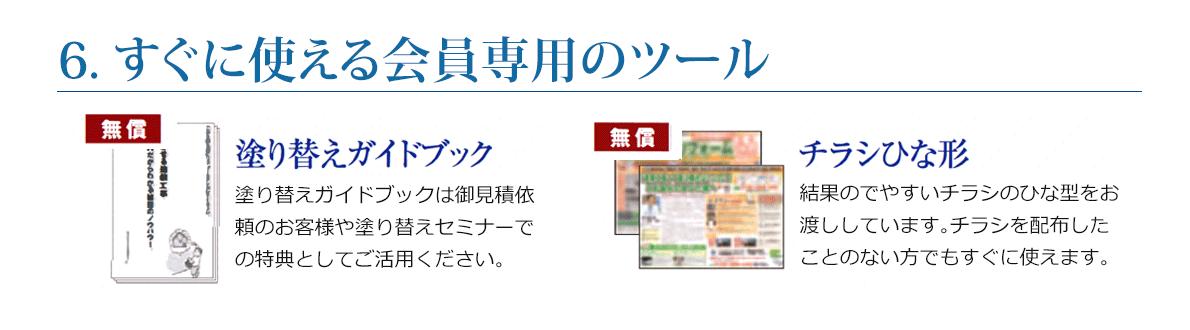 JPM_code_96