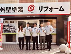 JPM_糸島店 株式会社 麻布 福岡営業所