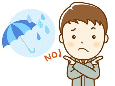 梅雨時に外壁塗装はダメ!という概念をお持ちの方が非常に多いのです。