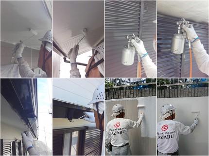 (左上から順に右下へ) ・軒天井のカチオン系アクリル樹脂塗布1回と2回目 ・雨戸のファイン4Fセラミック(フッ素)塗布1回と2回目 ・雨樋のファイン4Fセラミック(フッ素)塗布1回と2回目 ・塀のエポキシ系プライマー下塗り、ラジカルコートパーフェクトトップ上塗り塗布1回目、2回目、3回目
