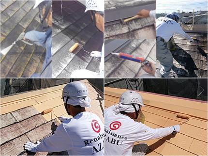 (左上から順に右下へ) 【屋根】 ・高圧洗浄水洗い ・エポキシ系プライマー下塗り塗布 ・笠木の釘頭の打ち付け作業 ・笠木の釘頭シール処理 ・エポキシ系シーラー塗布 ・断熱ガイナ上塗り塗布1回目 ・断熱ガイナ上塗り塗布2回目