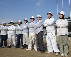 株式会社 吉田工業所