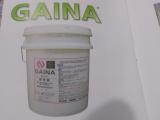 『本当に効果があるの?』実証するため自分の会社にガイナを塗ってみました。